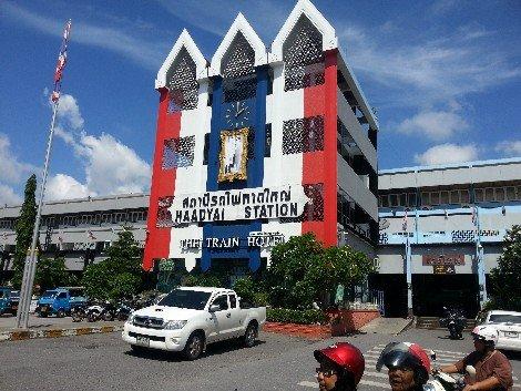 Hat Yai Railway Station