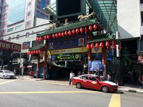 Entrance to Petaling Street Market