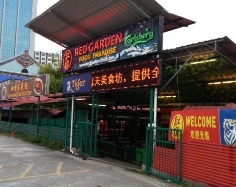 Entrance to Red Garden Food Paradise