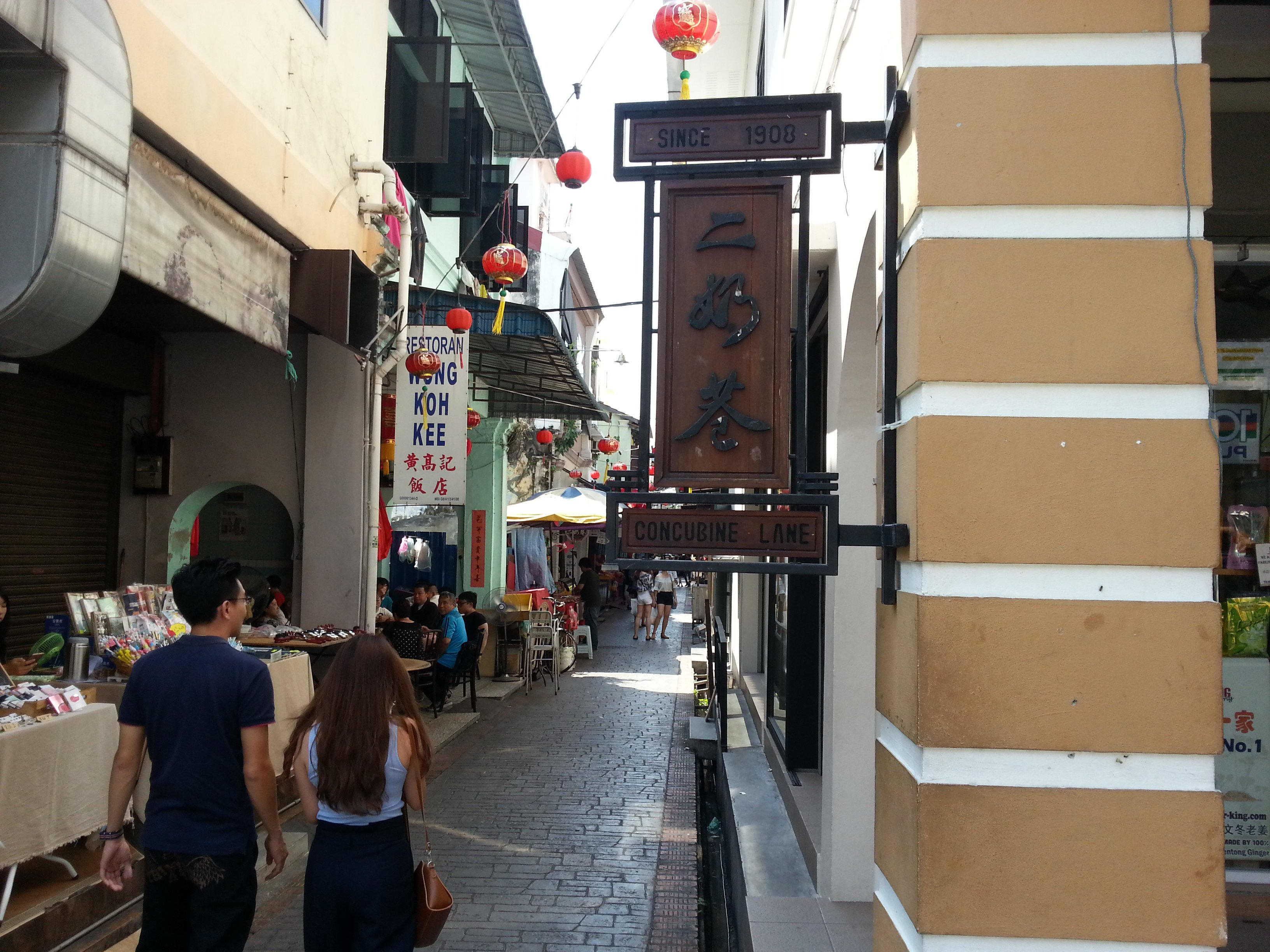 Entrance to the Eastern section of Concubine Lane