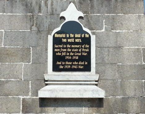 Inscription on Ipoh War Memorial