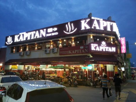 Kapitan Restaurant in George Town, Penang
