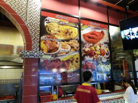 Menu board at Kaptian Restaurant