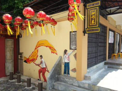 Mural on Lorong Hale