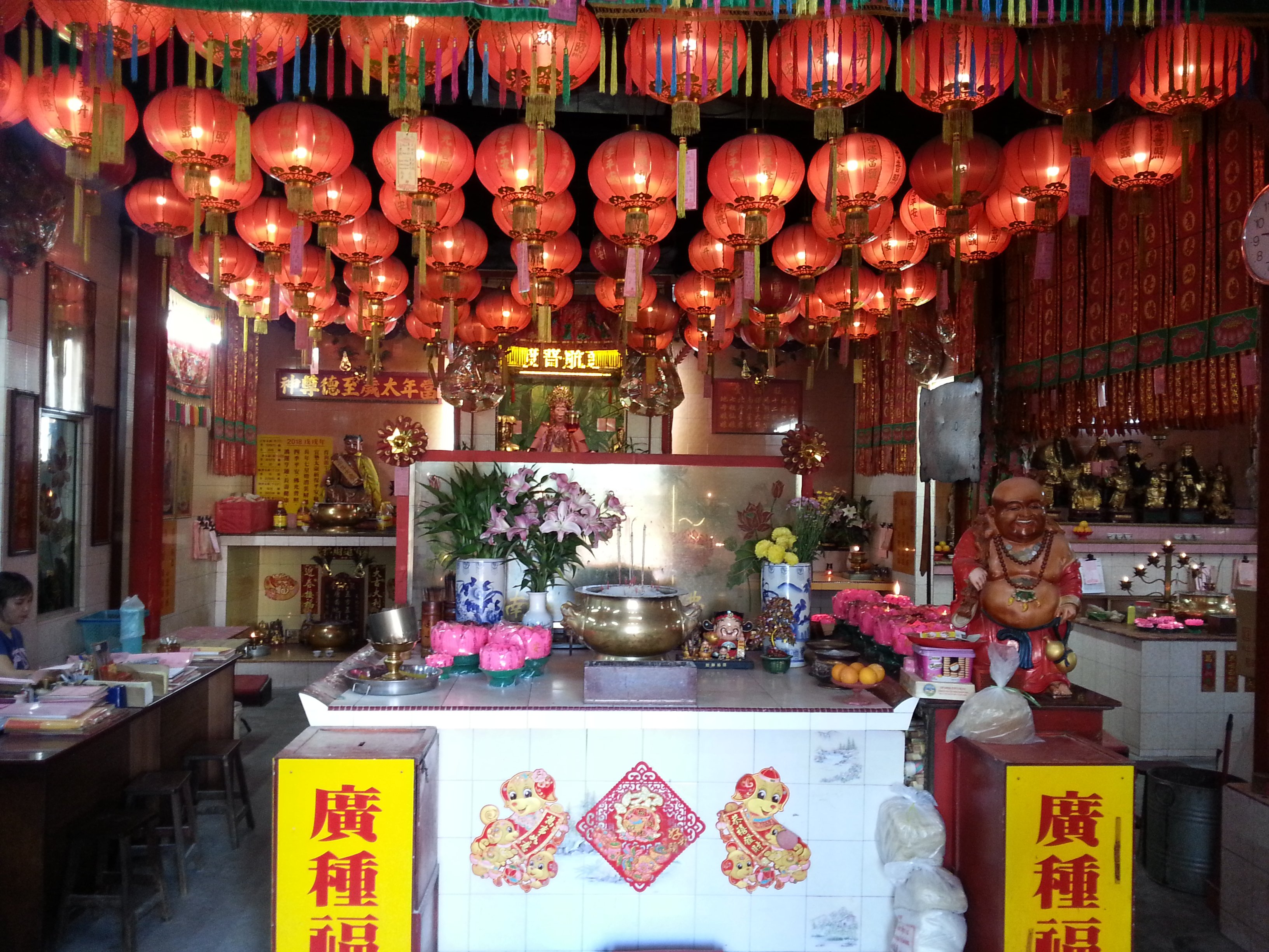 Shrine at Guan Yin Temple