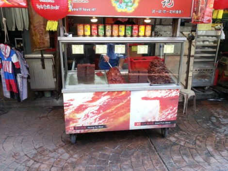 Stall selling Chinese dried meats