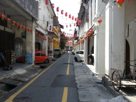 Western section of Concubine Lane