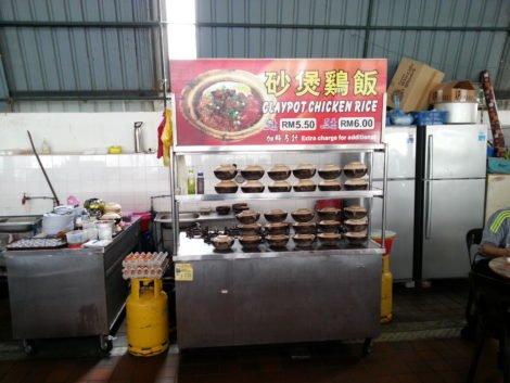 Claypot rice at Sri Weld Food Court