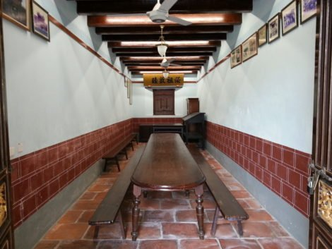 Dining Hall in Cheah Kongsi