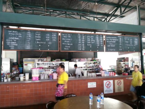 Drinks stall in the centre of Sri Weld Food Court