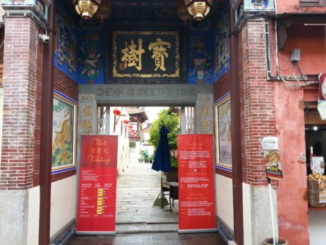 Entrance to Cheah Kongsi