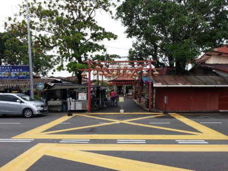 Entrance to Chew Jetty