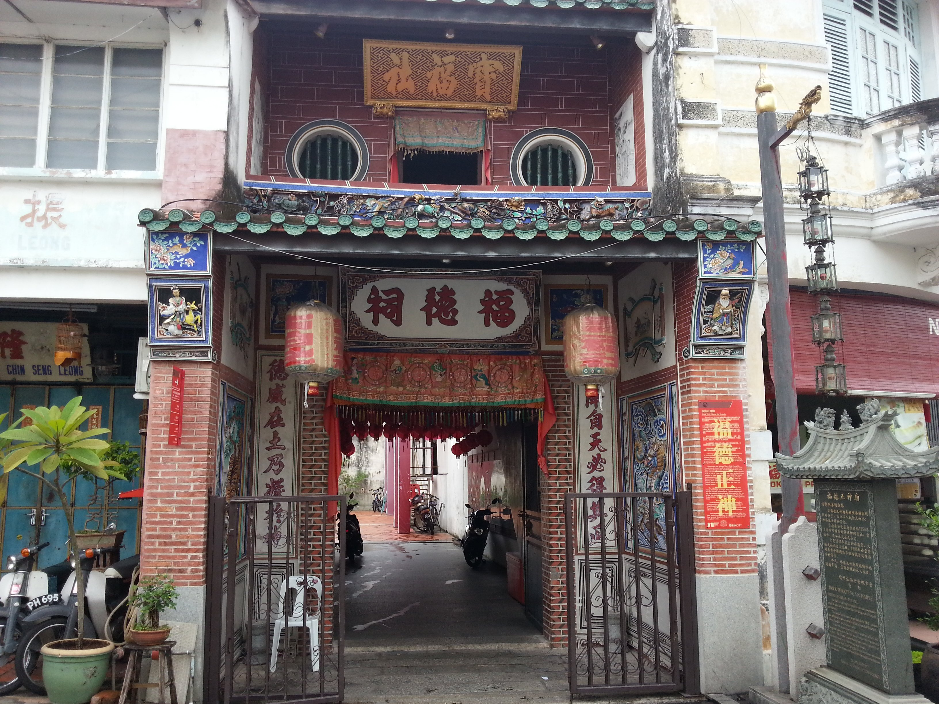 Entrance to Hock Teik Cheng Sin Temple