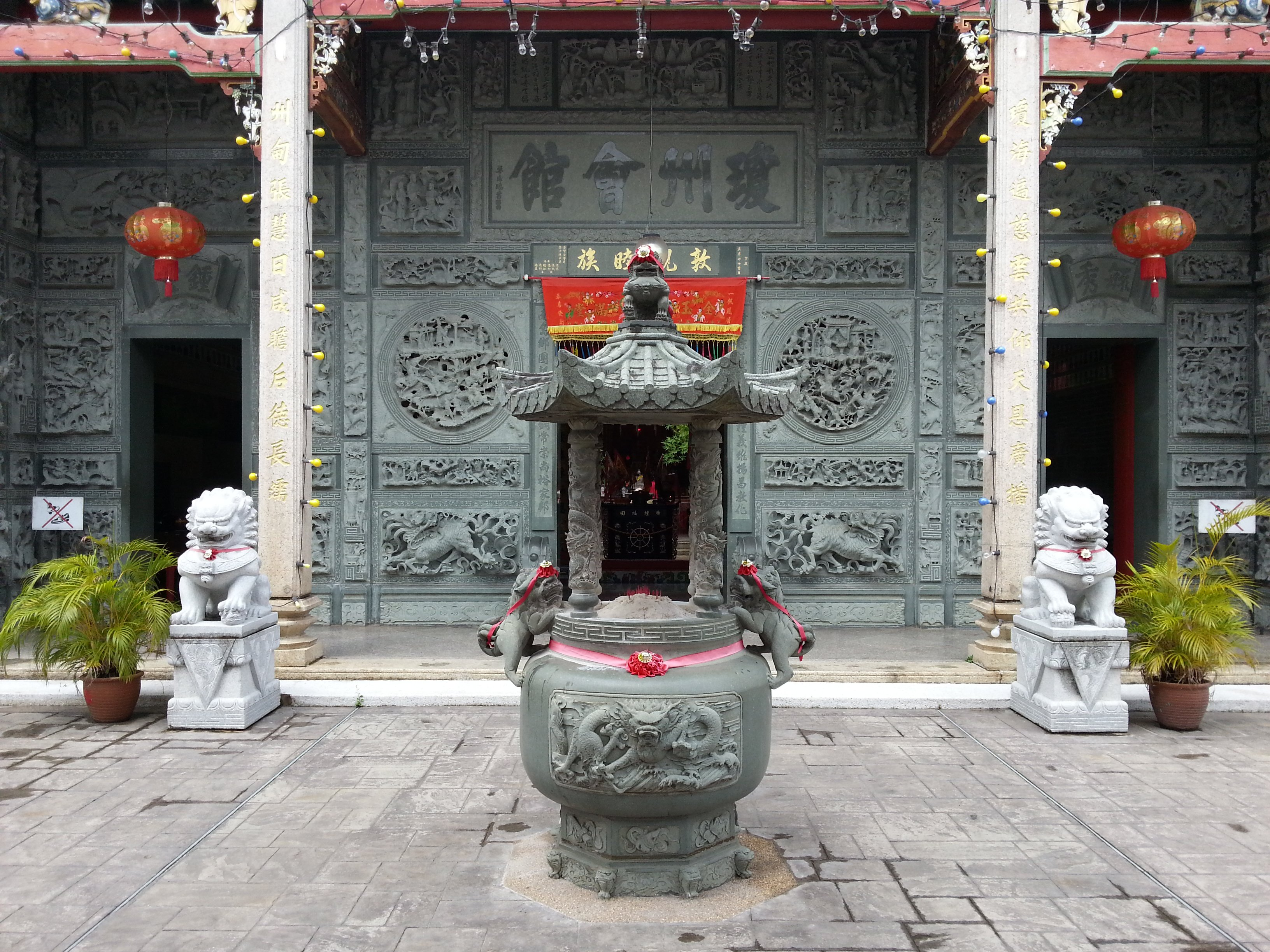 Front wall of the Hainan Temple