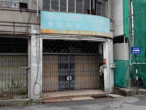 Hong Kong Shoe Store at 177 Muntri Street