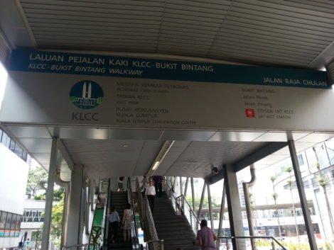 Jala Raja Chulan entrance to the Walkway