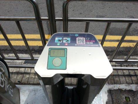 Link Bike scanner