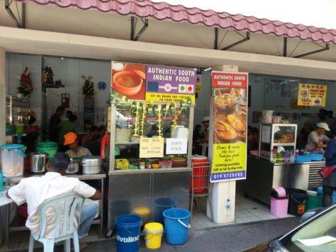 Nasi ganja is a popular Ipoh dish