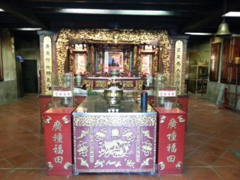 Shrine at Hock Teik Cheng Sin Temple
