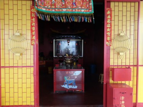 Temple dedicated to the the Taoist Sea God Haishen
