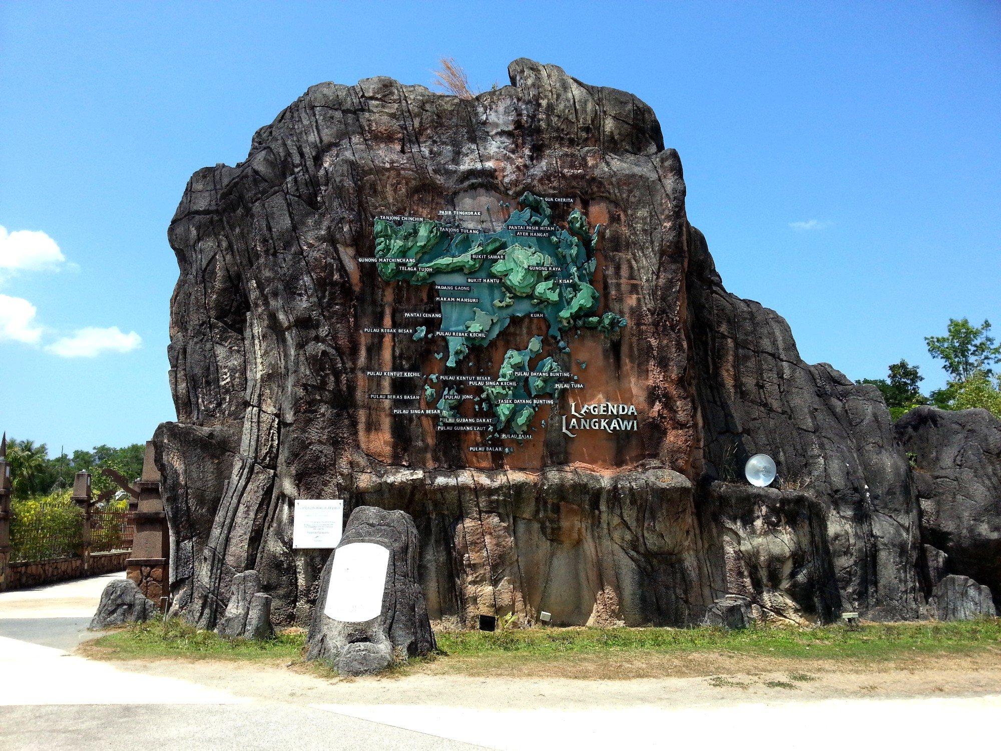 Entrance to Legenda Park
