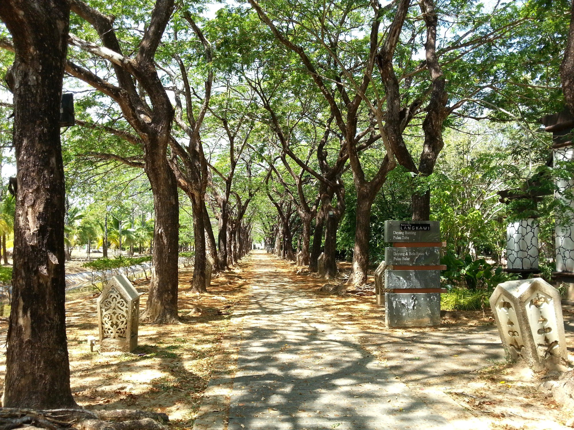 Shaded path at Legenda Park