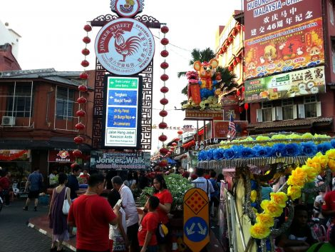 Eastern entrance to Jonker Walk Night Market