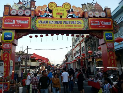 Western entrance to Jonker Walk Night Market