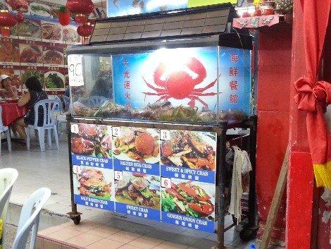 Crabs at Restoran Hoi Kee