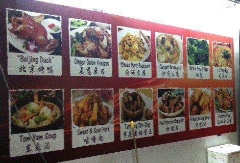 Non-seafood dishes at Restoran Hoi Kee