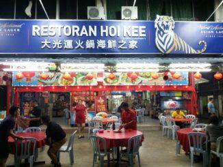 Restoran Hoi Kee in Melaka
