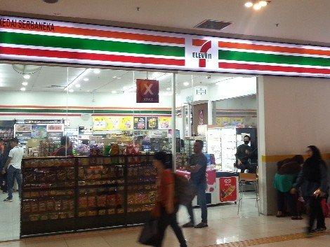 Convenience store at Terminal Bersepadu Selatan