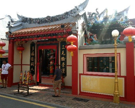 Entrance to the Melaka San Duo Temple