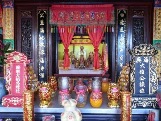 Main shrine at the Melaka San Duo Temple